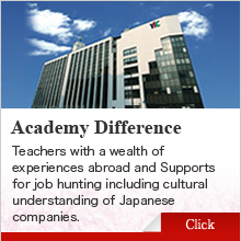 Academy Difference