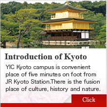 Introduction of Kyoto