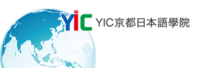 YIC京都日本語學院