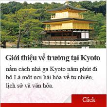Giới thiệu về Kyoto
