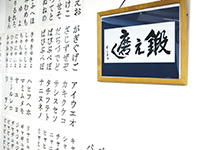 japaneselessons