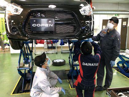 【来校型】DAIHATSU コペン&輸入車 のイメージ