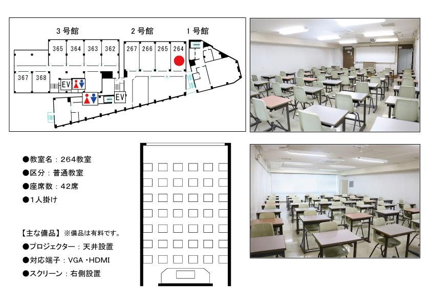 京都-2号館-6-264